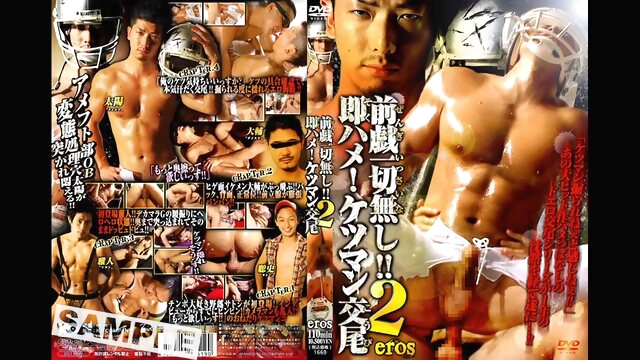 Watch Exotic Asian homosexual.. asian gayporn hd japanese